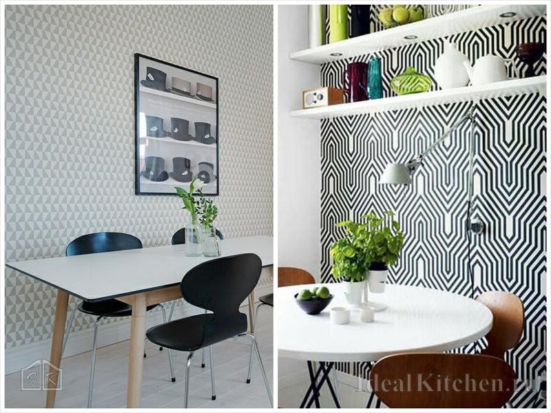 обои на кухню в стиле минимализм