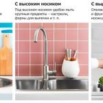 ikea-katalog-2014-12
